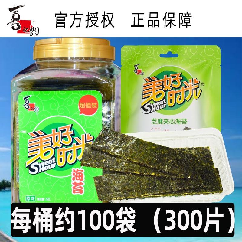 美好时光海苔75g桶装原味即食寿司紫菜包饭芝麻夹心脆片儿童零食