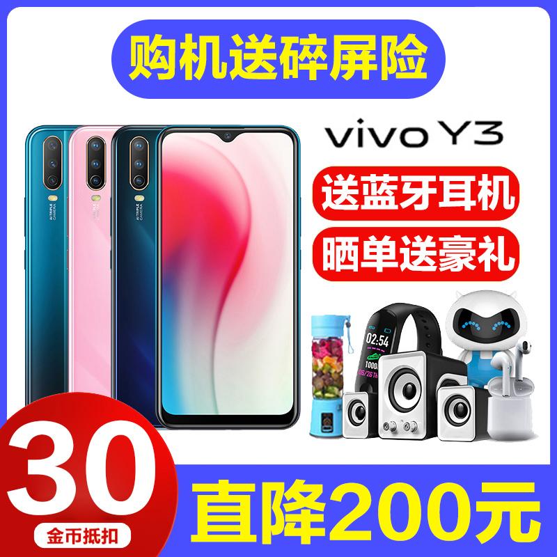 12月02日最新优惠分期vivo y3新Ⅴivo y93s bbk手机