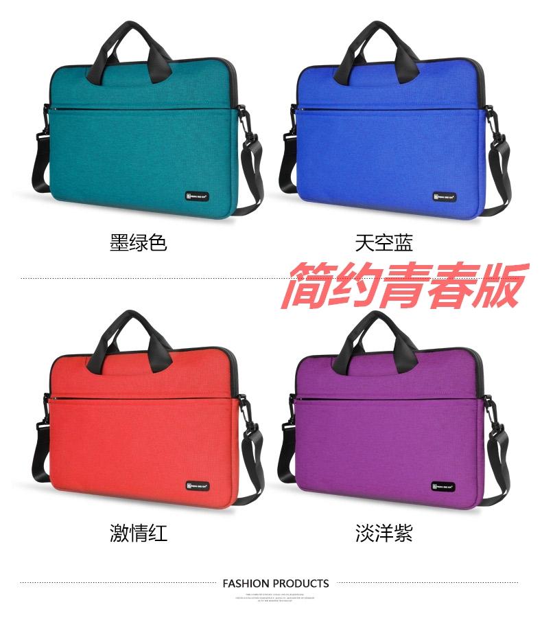 华为M5 M6平板MatePadPro10.8寸笔记本i7电脑包内胆保护套手提袋