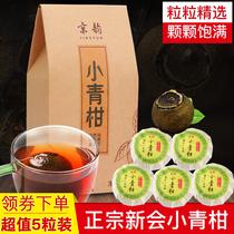 云南勐海七子饼茶1701357g大益普洱茶镇店之宝熟茶经典醇品
