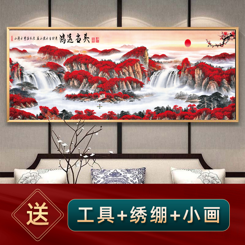 Mona Lisas new printing cross stitch full embroidery living room landscape painting