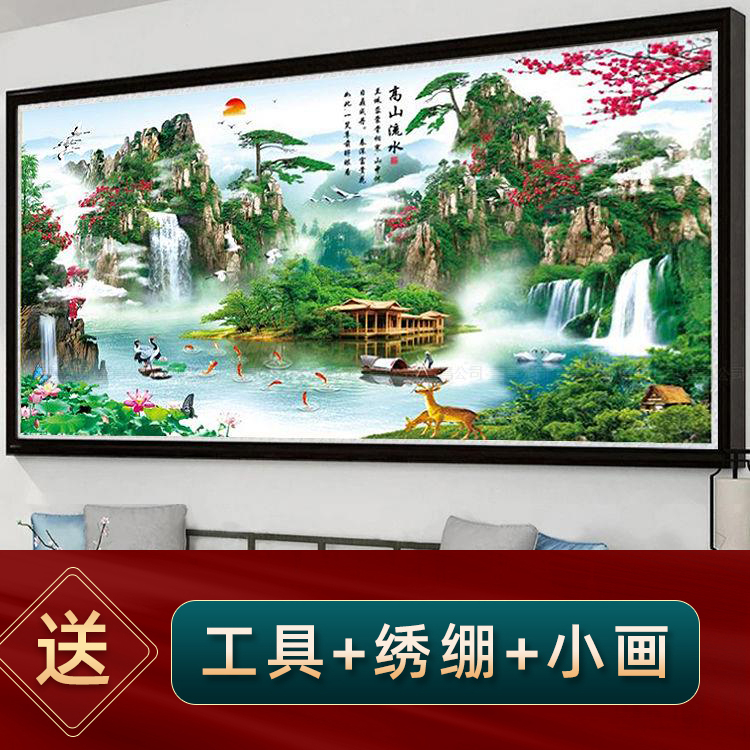 Mona Lisa new living room landscape painting cross stitch printing full embroidery landscape painting mountains and rivers make money welcome pine