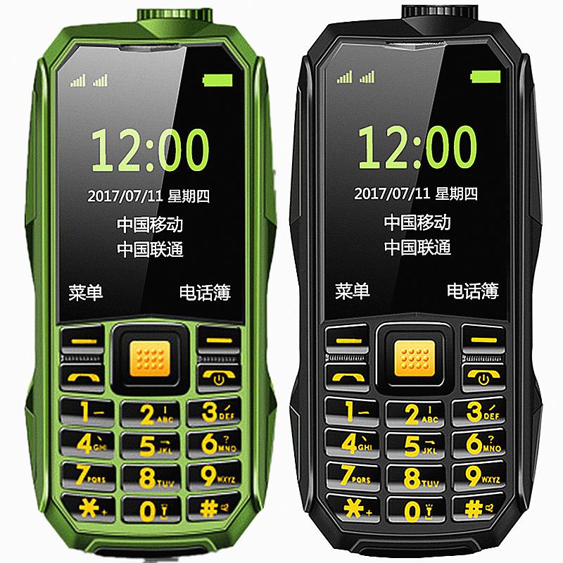 军工直板电信版老人手机大电池超长待机移动老年机无摄像头备用机