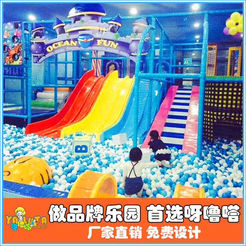 Ребенок рай оборудование небольшой комнатный домой отцовство удовольствие поле установить применять на открытом воздухе крупномасштабный удовольствие сочетание непослушный форт