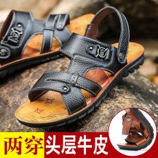 2018男士沙滩鞋货号C306-TJ