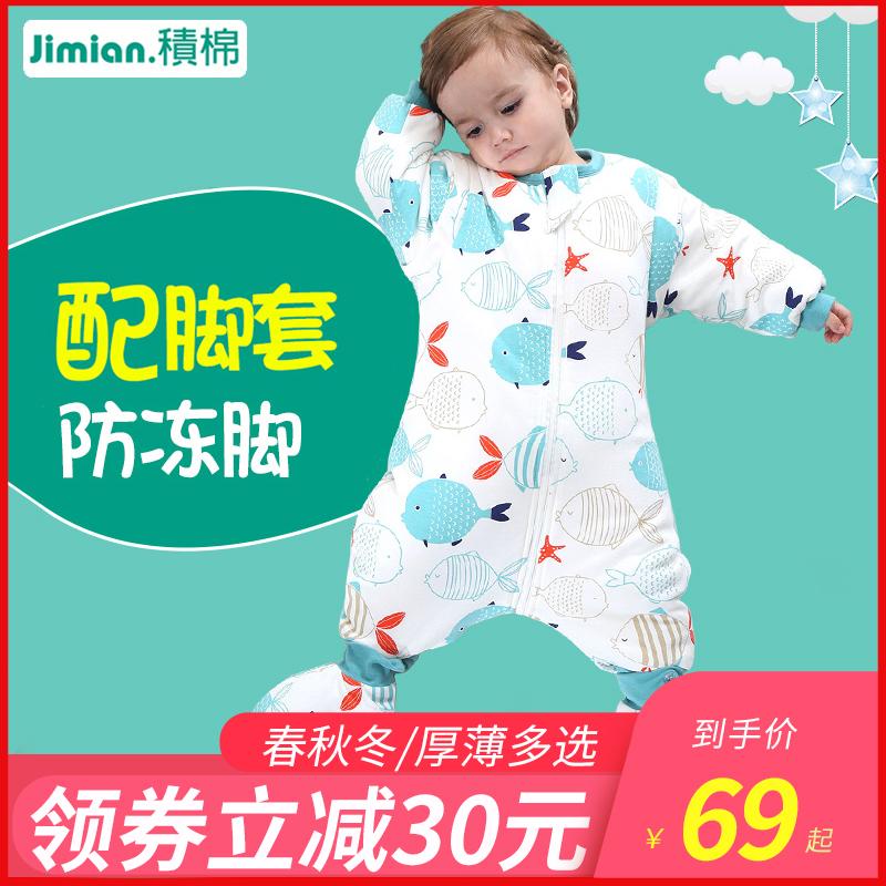 Спальная одежда для детей Артикул 544406054711