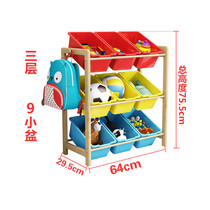 Childrens toy storage rack three-storey rack baby storage rack