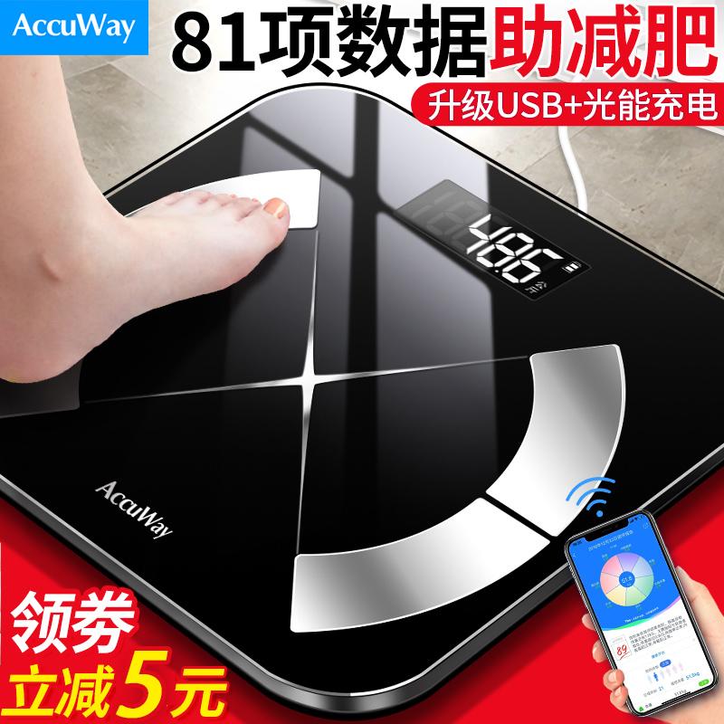 电子秤体重秤家用精准小型耐用智能测脂肪体脂秤高精度人体称重计