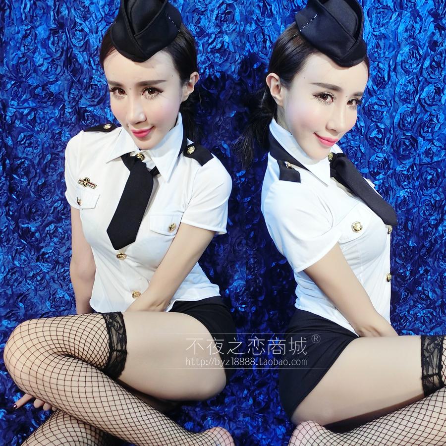 Бортпроводник одежда женщина смысл полиция офицер на зеркало господь трансляция живая одежда восторг форма установите в предвкушении DS производительность крайняя