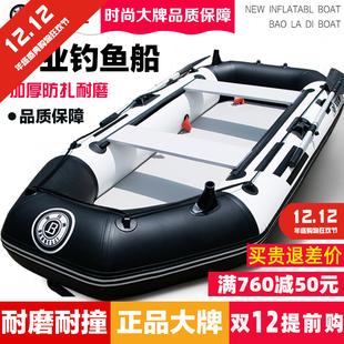 寶拉迪橡皮艇加厚硬底釣魚船2/3/4/5/6人耐磨皮划艇摺疊充氣船