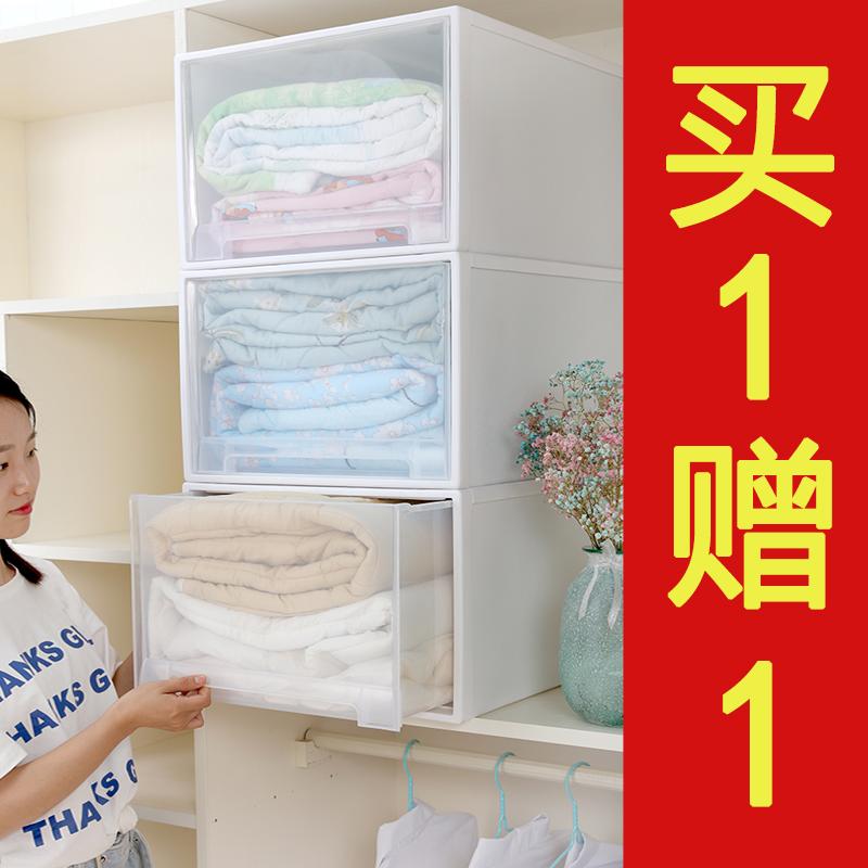 有赠品零食收纳柜子抽屉式家用塑料床头柜自由组合置物架多层夹缝窄缝柜