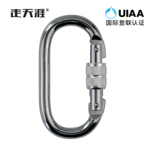 Walk the horizon outdoor Mountaineering main lock climbing safety buckle fast hanging mountaineering buckle O-type wire buckle lock stainless steel lock