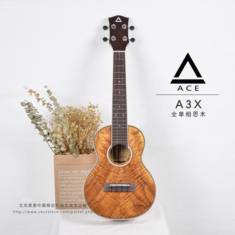 尤克里里演奏琴 ACE ukulele A3X23寸A65X26寸全单板 薇小咩推荐