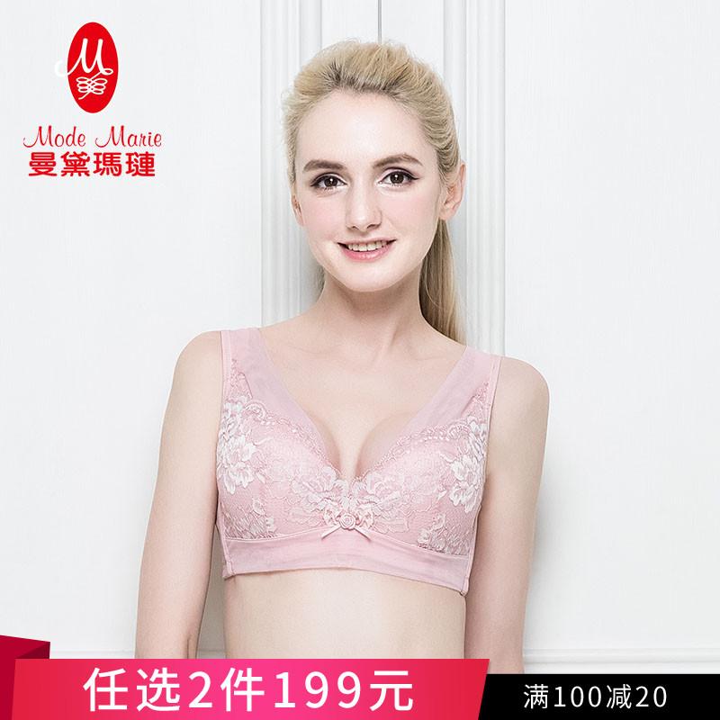 曼黛玛琏百搭舒适大胸胸罩包容侧收聚拢文胸蕾丝内衣女R680001