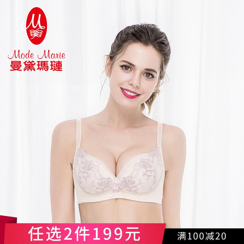 曼黛玛琏蕾丝聚拢收副乳文胸性感舒适上托内衣女美背胸罩R684005