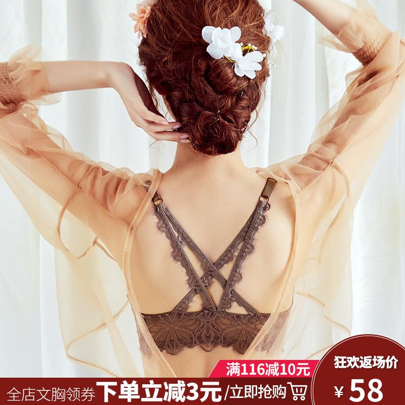 美背文胸交叉带前扣聚拢小胸性感内衣套装女上托无钢圈收副乳加厚