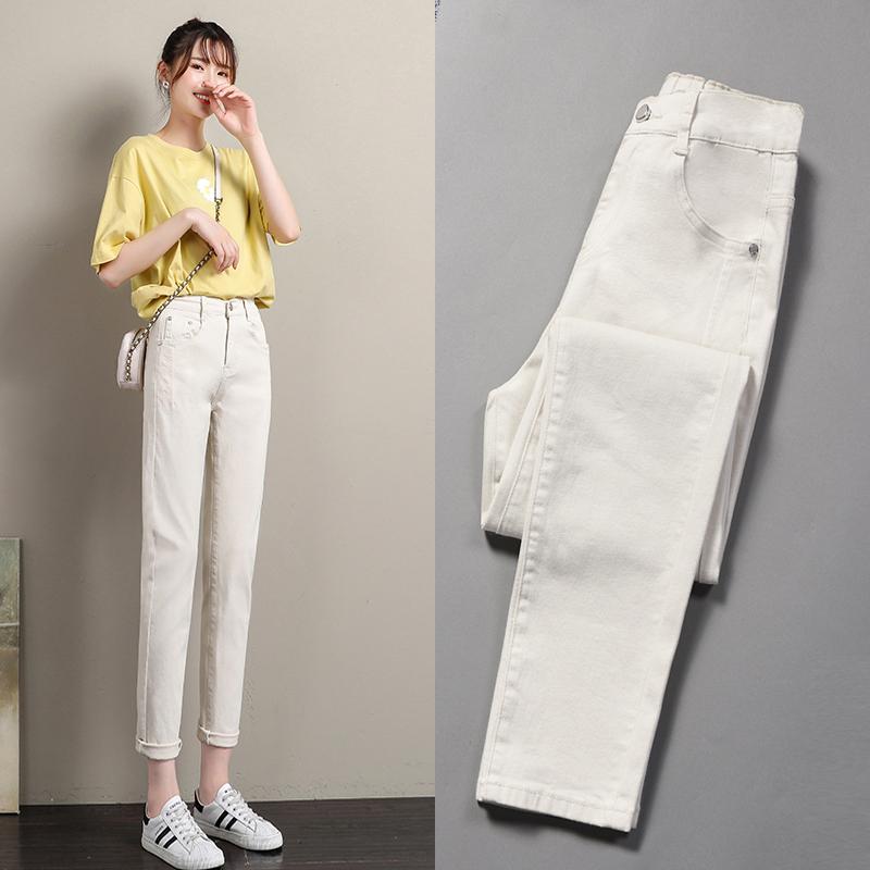 哈伦牛仔裤女直筒宽松春秋2021年新款高腰显瘦大码老爹米白色裤子