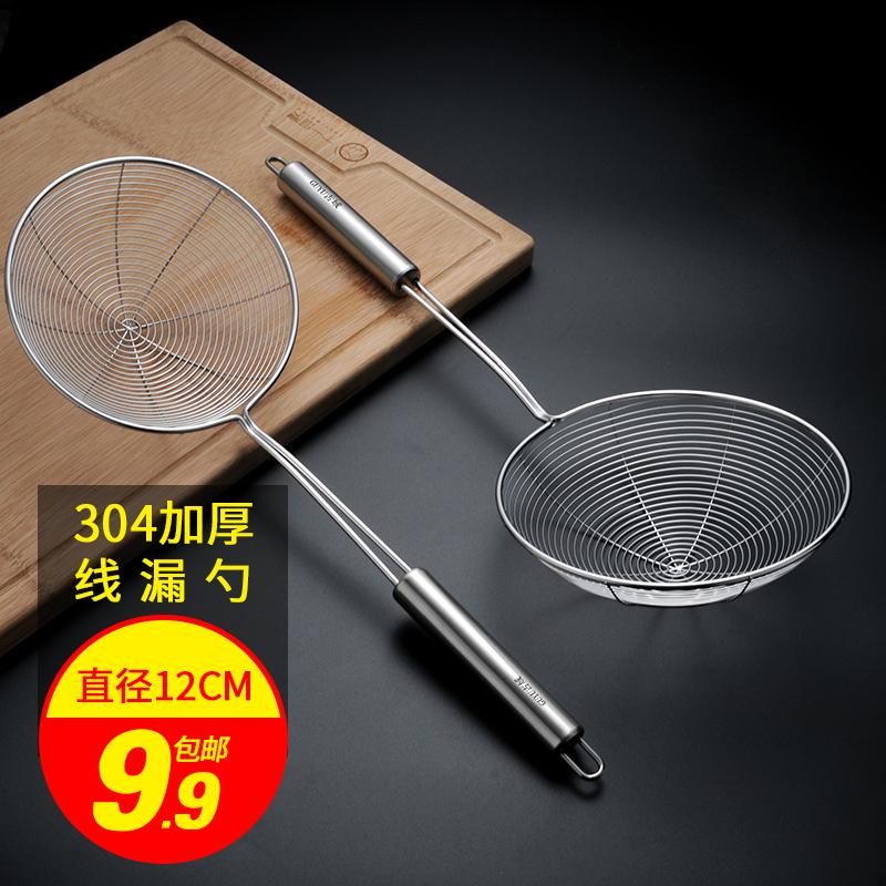 304不锈钢火锅大号笊篱家用小漏网捞面油勺过滤网筛厨房过滤漏勺
