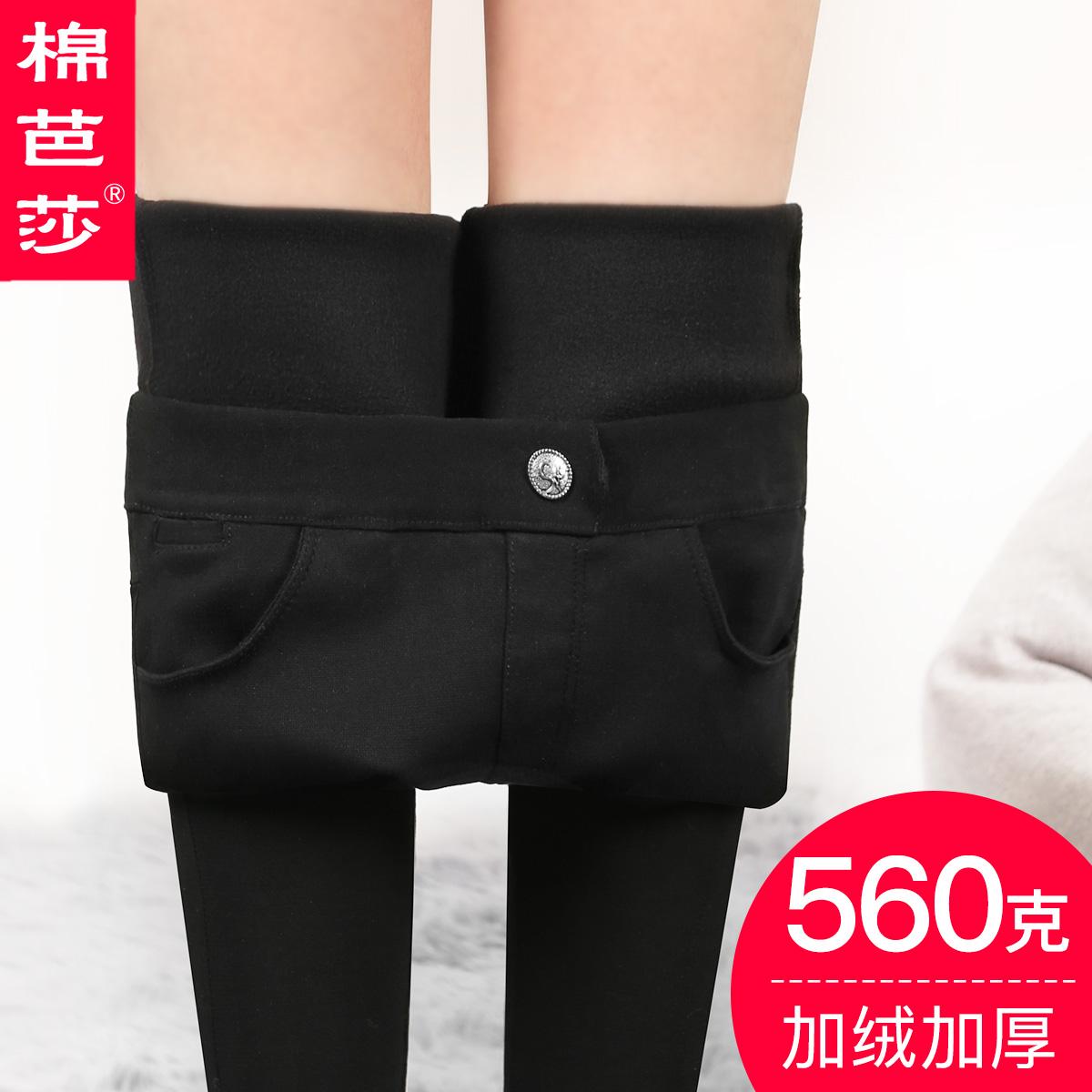 打底裤冬季2017新款女加绒黑色加厚外穿百搭高腰铅笔小脚魔术裤子