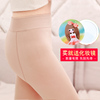 Flesh-colored leggings female plus thick velvet waist outer wear autumn step on the foot warm cotton tights leg artifact winter invisible light