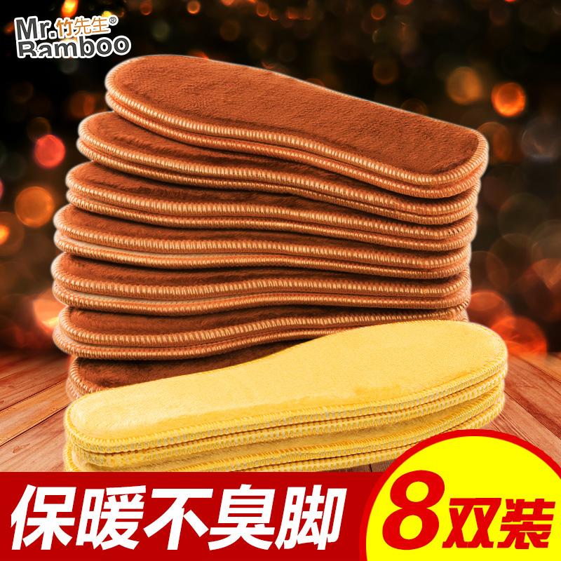 5双装加厚加绒保暖鞋垫