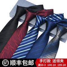 Черный галстук мужчины платье бизнес-карьеру, чтобы выйти замуж за жениха костюм и красный галстук широкий мужской рубашки студента