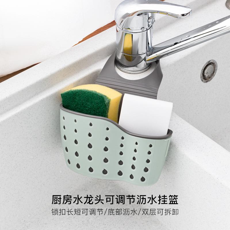 帮你水槽沥水篮厨房塑料置物架收纳挂篮厨具收纳架沥水架厨房用品