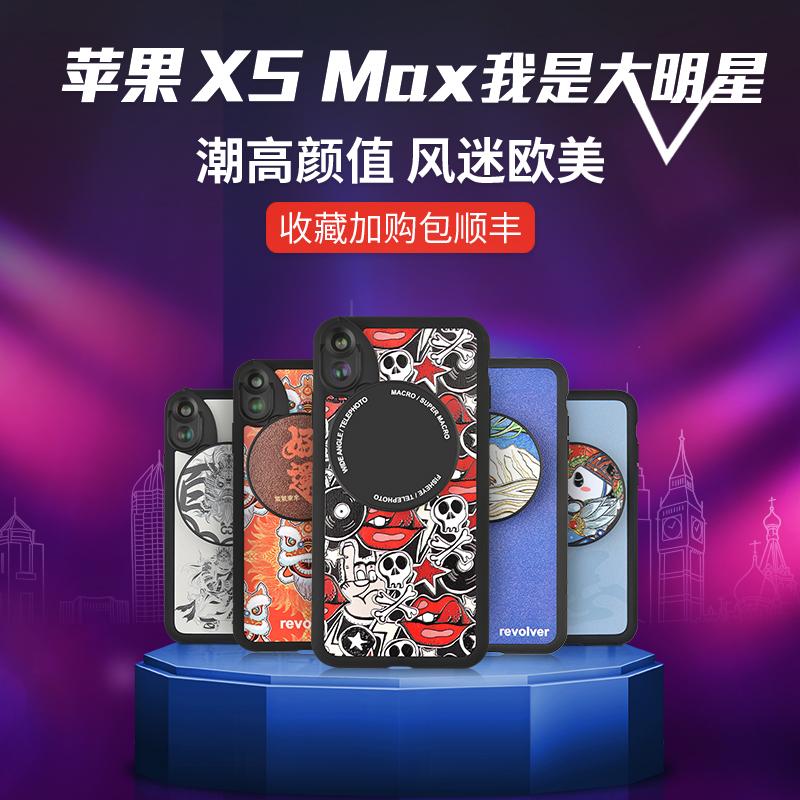 思拍乐广角手机镜头iphone XS Max微距鱼眼增距苹果 XS 手机壳抖音拍照神器摄像头外置高清苹果X镜头通用单反
