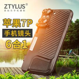 思拍乐苹果手机镜头iphone 7PLUS 7P 手机壳 微距鱼眼长焦广角镜图片