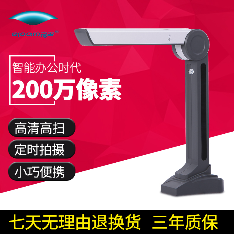 Liangtian high-speed instrument s200ls500l hard base scanner intelligent s300l medical chain remote audit party