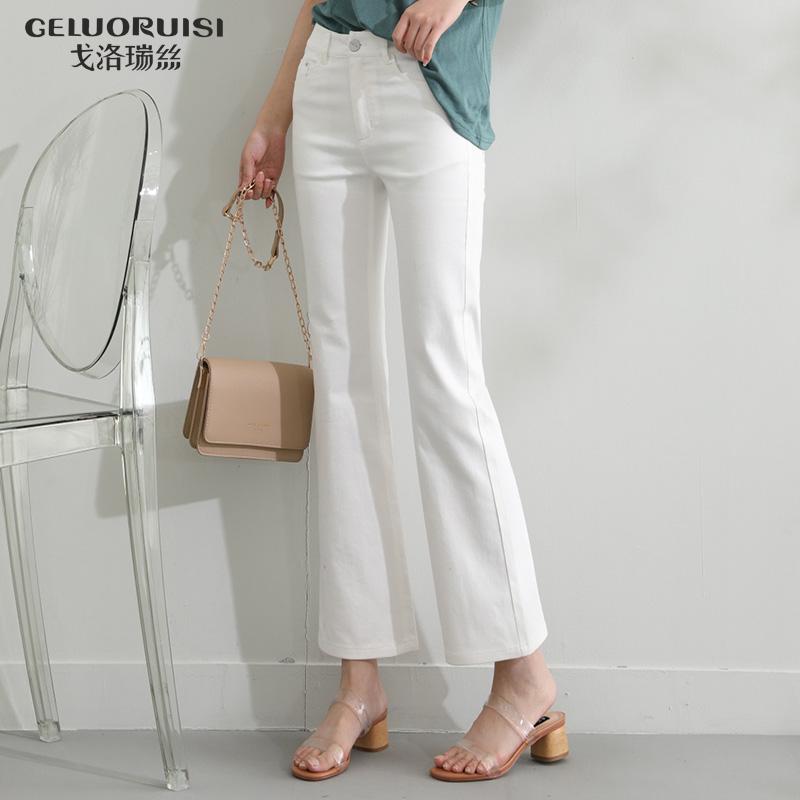 戈洛瑞丝女裤2020夏新款白色微喇牛仔裤女宽松弹力显瘦薄款喇叭裤
