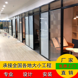 办公玻璃隔断墙办公室隔断 空中百叶高隔断 铝合金钢化玻璃高隔间
