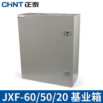 Zhengtai Foundation box Dark control box distribution cabinet strong electrical wiring Box jxf-600*500*200