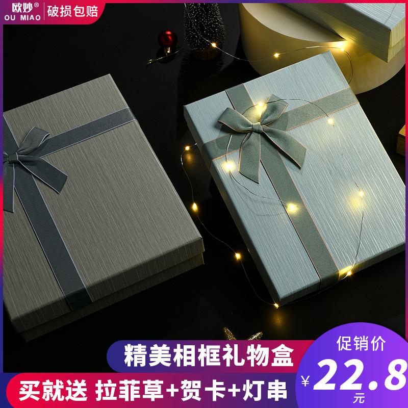 相框相册礼盒包装盒书本礼品盒包装盒女长方形礼物盒相薄送女生(用7.2元券)