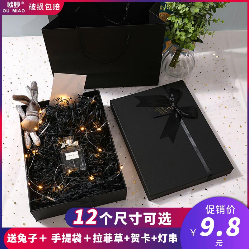 ins风礼品盒口红礼物盒子精美韩版简约生日礼盒空盒大号包装盒女