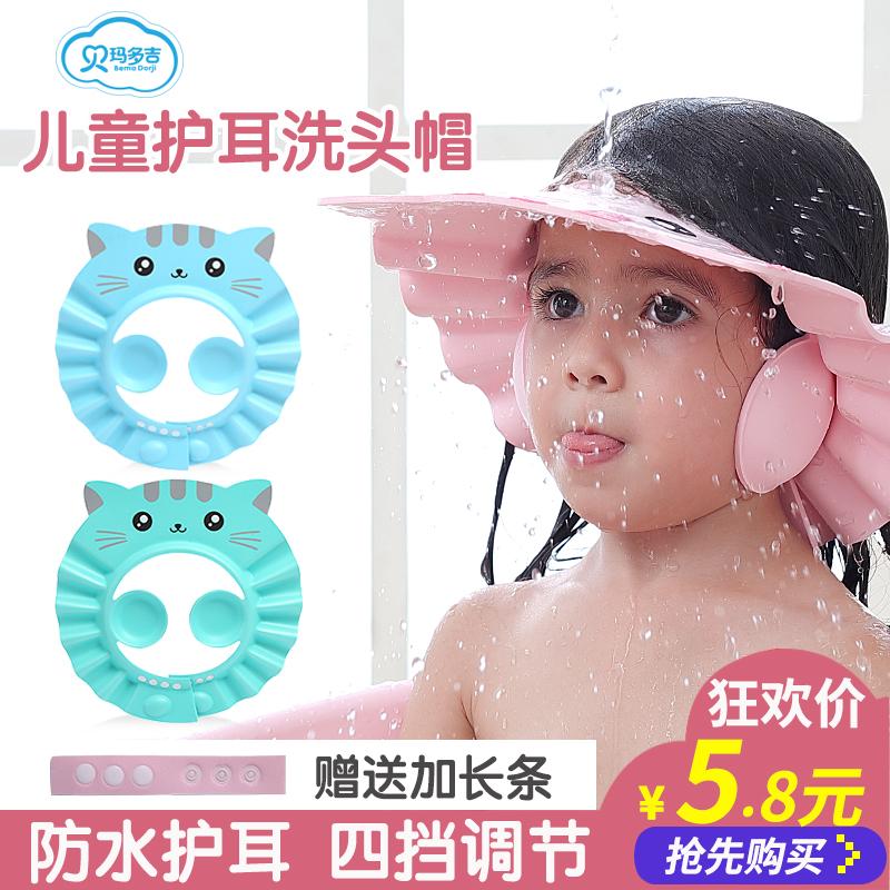 京东自婴儿十大品牌