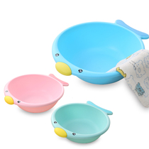 2 3 baby washbasin plastic household Baby small pot childrens newborn supplies wash pp Butt butt