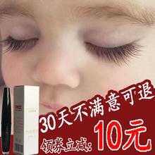 贝特优美睫毛增长液正品女日本浓密小红书小贝官网眼睫毛液生长液
