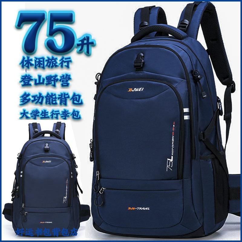 Альпинистские рюкзаки Артикул 606681199240