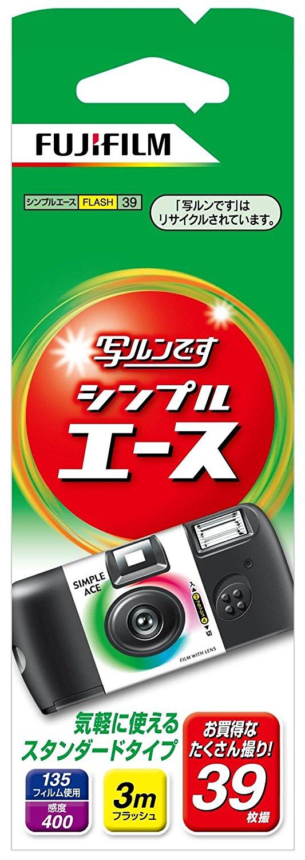 Япония фудзи одноразовые 135 клей объем камера ACE400 степень дурацкий дыня фильм камера XTRA 39 чжан 2020