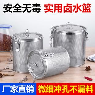 不锈钢调料球包加大卤料卤肉汤篮汤料盒卤水火锅香料味宝隔渣大料