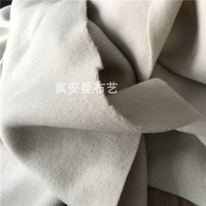 Japans imported Beige double-layer rippable wool fabric clothing fabric DIY accessories