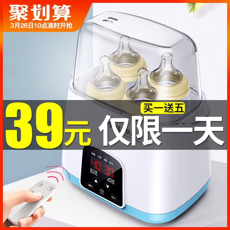 消毒二合一智能暖奶自动热奶温奶器