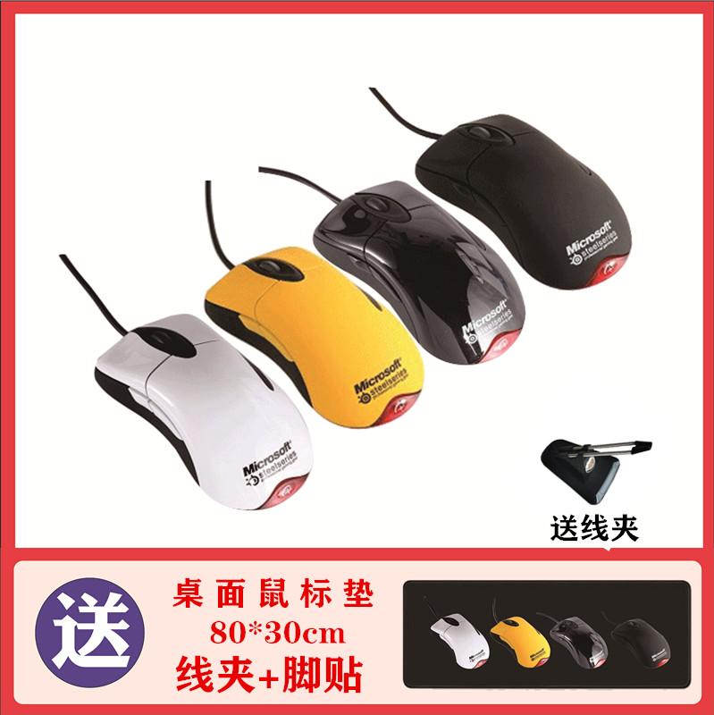Проводные мышки Артикул 41432862281