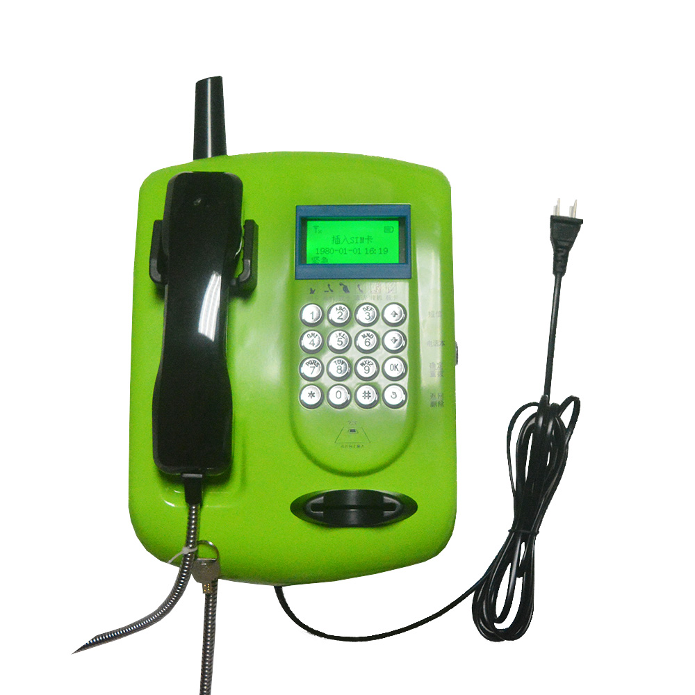 China Mobile Unicom special plug-in telephone set campus scenic area public wireless industrial plug-in mobile phone card GSM