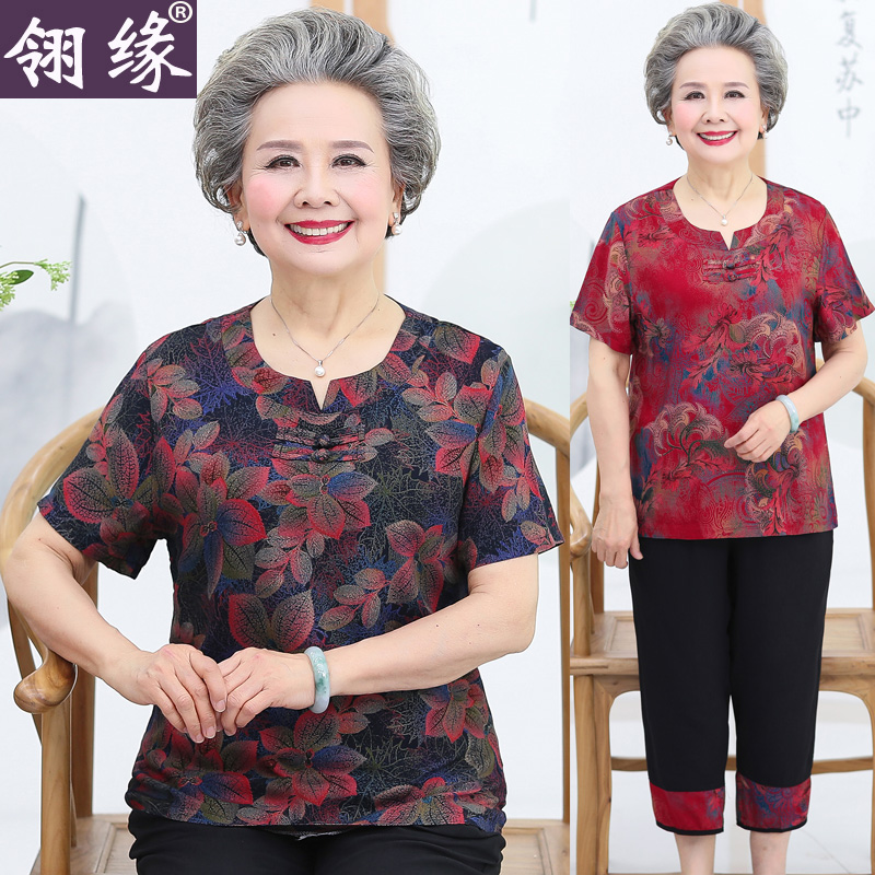 老年女夏季套装棉绸妈妈装短袖t恤裤子70岁80奶奶装两件套太太