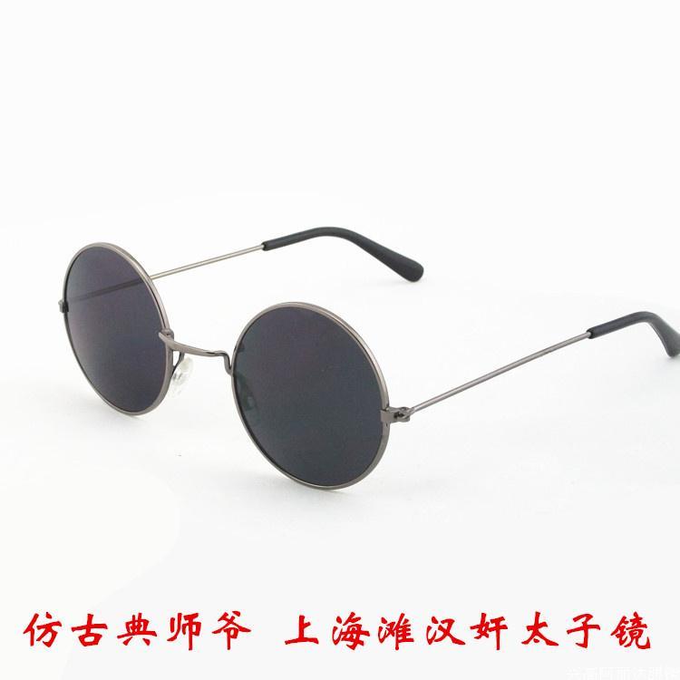 仿古典师爷眼镜圆形个性太阳镜民国上海滩太子镜男女士款骑车墨镜