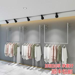 服装店展示架银色铁艺侧挂货架上墙陈列架悬挂衣架女装吊架