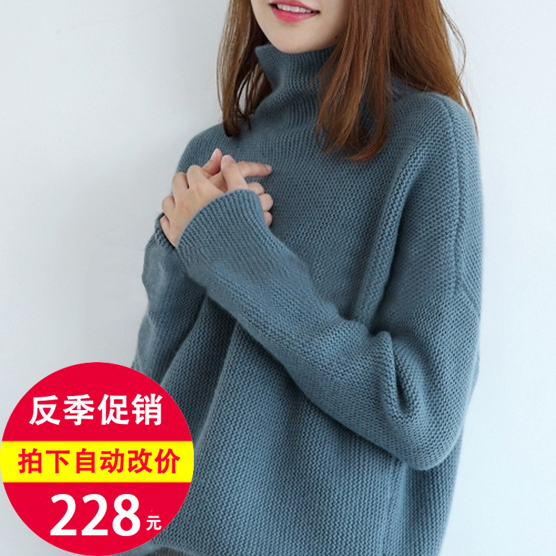 Honglian Hong Lian cashmere sweater womens high neck lazy sweater thickened loose Pullover Sweater bottomed sweater
