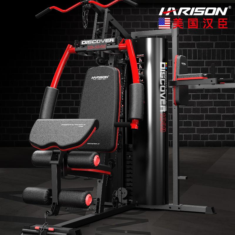 Hanchen training equipment for three people